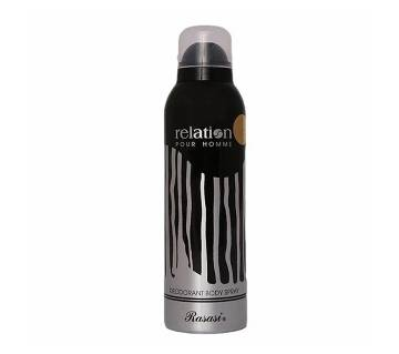Rasasi Relation Pour Homme B.Spray 200ml-(5% VAT Included on Price)-3012034