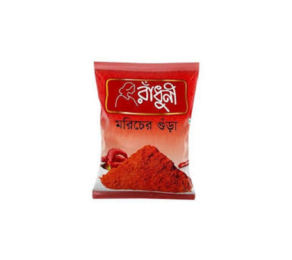রাঁধুনী মরিচের গুঁড়া 200g-(5% VAT Included on Price)-2700155 বাংলাদেশ - 1132566