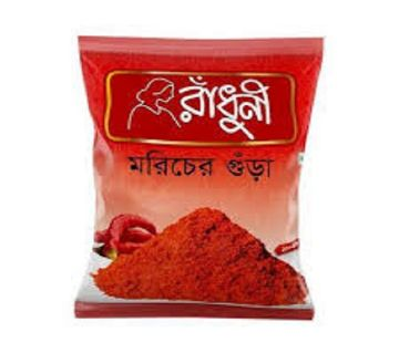 Radhuni Chilli 200g-(5% VAT Included on Price)-2700155