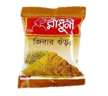 Radhuni Cumin 200 gm-(5% VAT Included on Price)-2700136