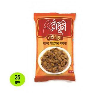 RADHUNI Beef Masala 25Gm-(5% VAT Included on Price)-2701745