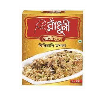 Radhuni Biryani Masala-40Gm-(5% VAT Included on Price)-2701819