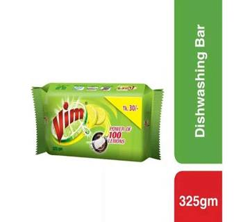 Vim Dish Wash Bar 325±25g-(5% VAT Included on Price)-2600111