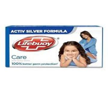 Lifebuoy Care Soap 150g-(5% VAT Included on Price)-3002872