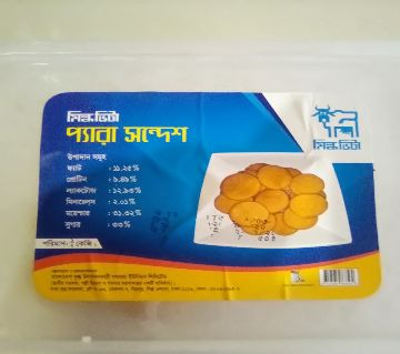 Milk Vita Pera Sandesh