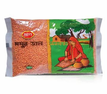 Pran Mushur Dal - 1 kg