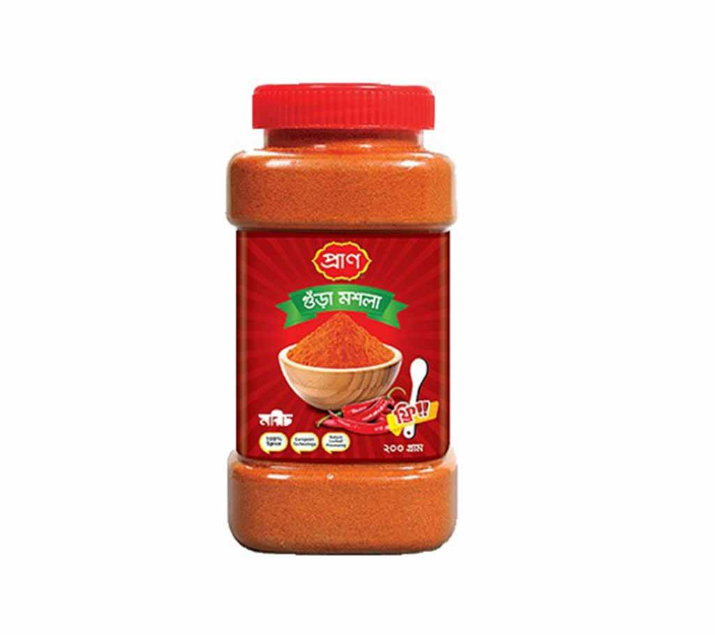 Pran Chilli Powder Jar - 200 gm বাংলাদেশ - 1136219