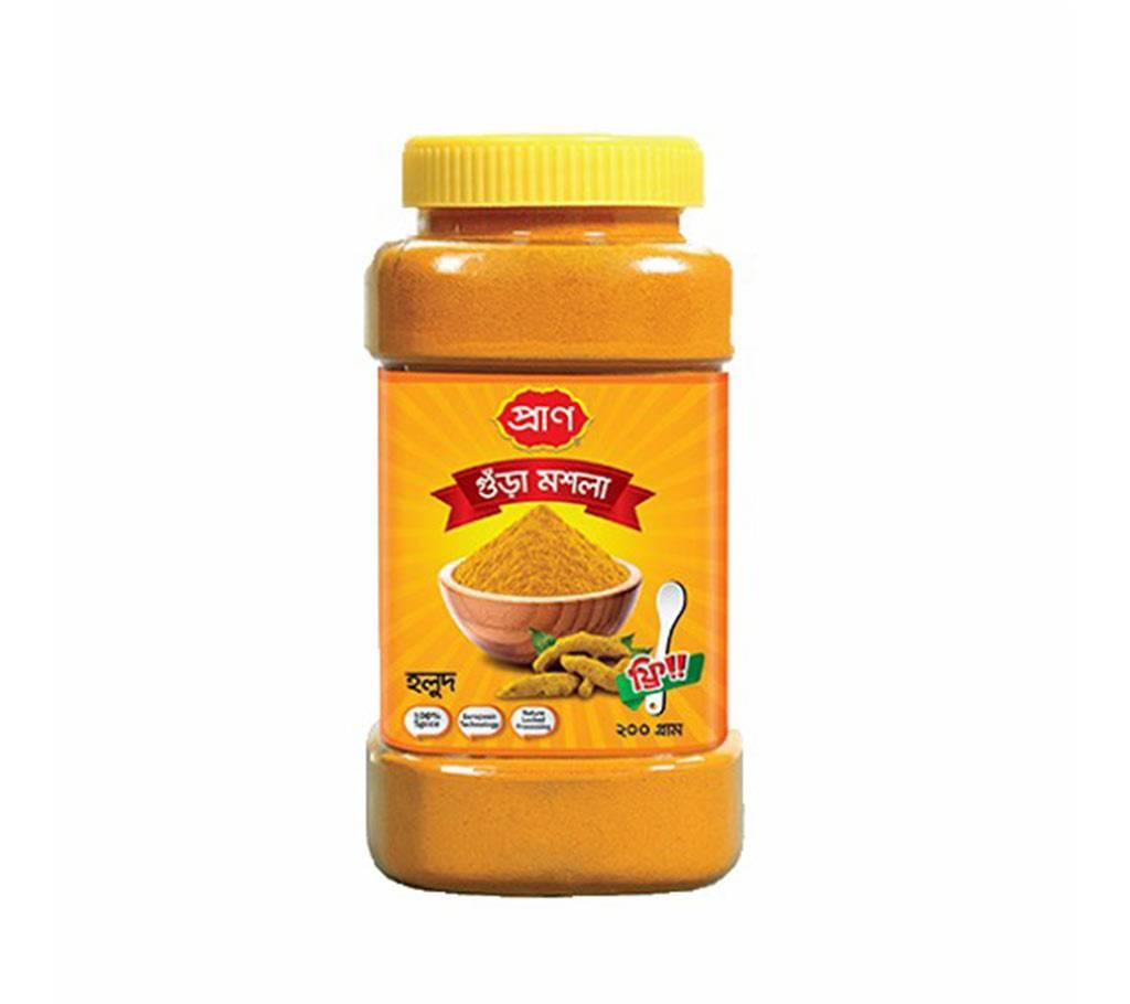 Pran Turmeric Powder - 200 gm বাংলাদেশ - 1136220