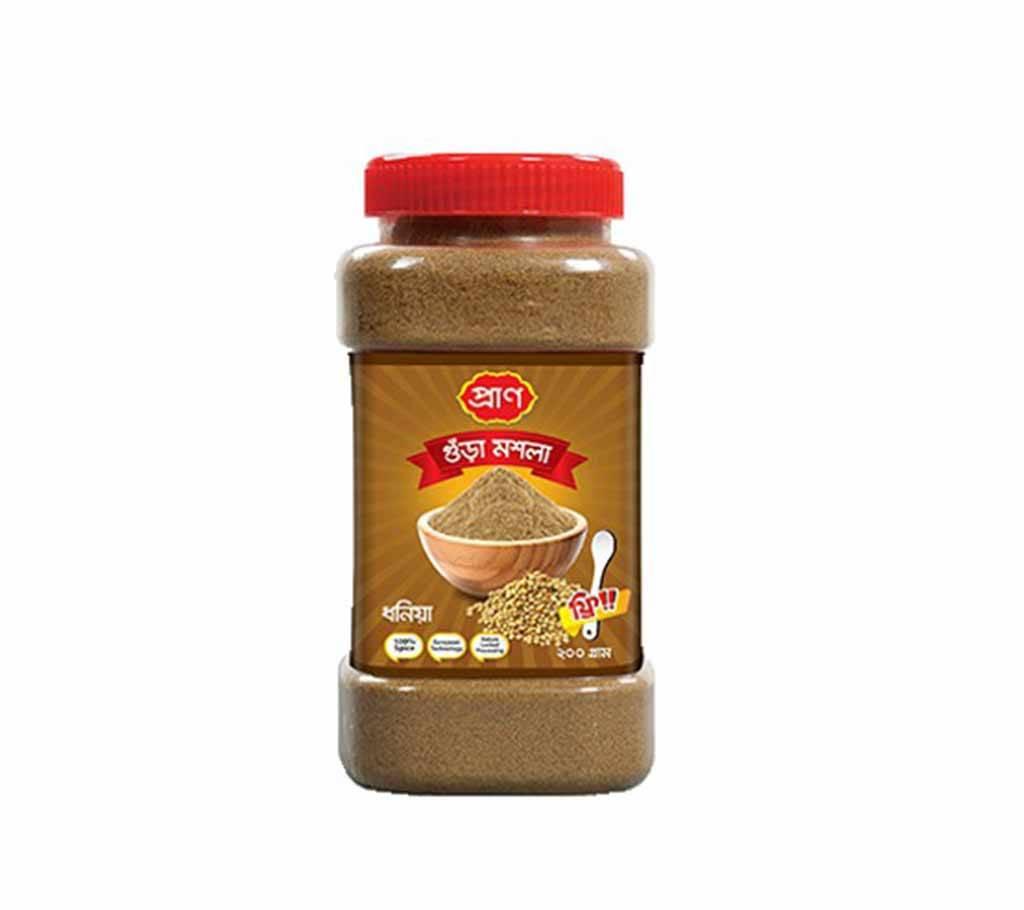 Pran Coriander Powder Jar - 200 gm বাংলাদেশ - 1136221