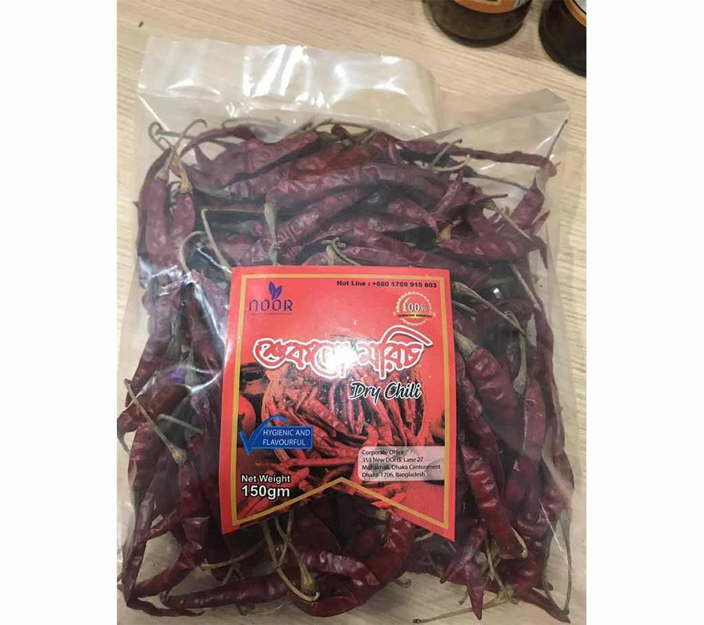 Noor Dried Chilli - 150 gm বাংলাদেশ - 1136252