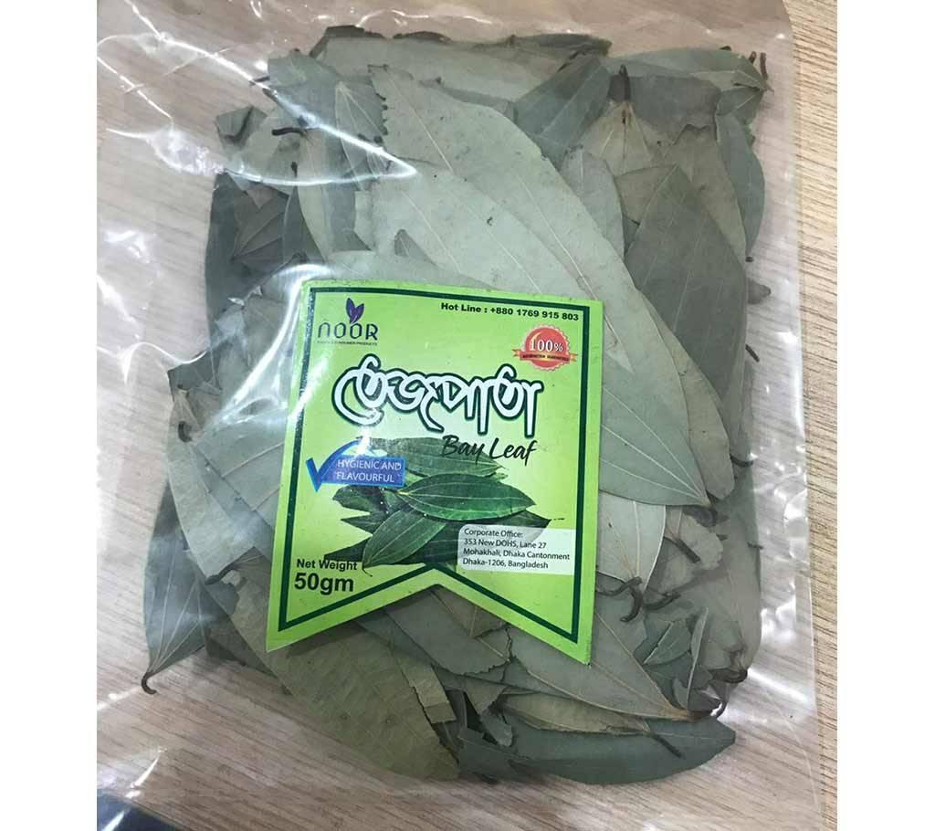 Noor Bay Leaf - 50 gm বাংলাদেশ - 1136263