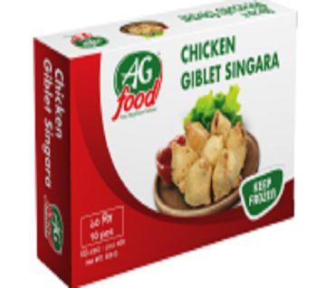 AG Food Giblet Singara (300g)