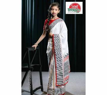 Rang Bangladesh Sharee (Baby) - ABD-SHR-00050 by Rang Bangladesh