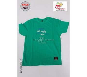 Rang Bangladesh Kids T-Shirt-NG-TST-00052 by Rang Bangladesh