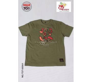 Rang Bangladesh Kids T-Shirt-NG-TST-00064 by Rang Bangladesh