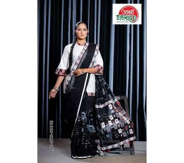 Amar Bangladesh Sharee ABD-SHR-00048 (Rang Bangladesh) by Rang Bangladesh