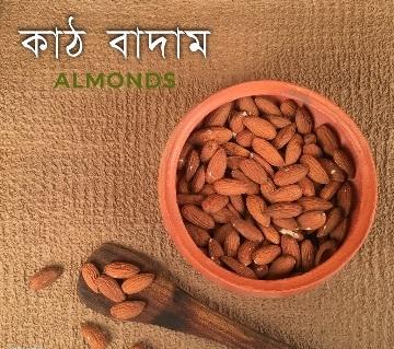 Afghanistan Almonds-1kg-BD