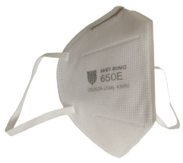 Healthcare Grade KN95 Mask - 5 pcs