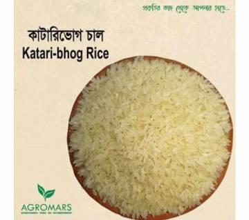 Rice Kataribhog I  1kg