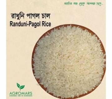Rice Randhuni 1 kg