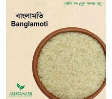 Rice Banglamoti 1 kg
