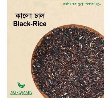 Black Rice 500 Gram