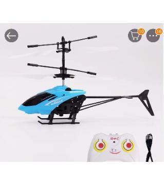 Helicopter heli