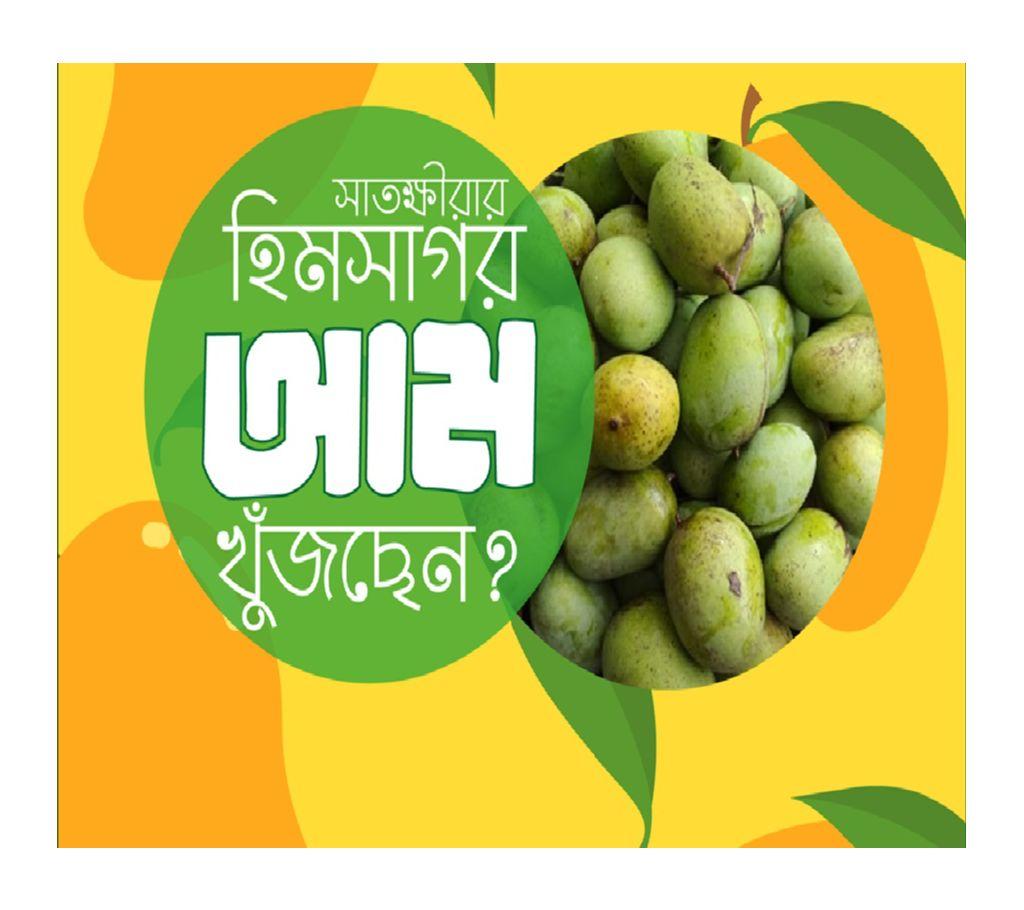 হিমসাগর আমের ২৫ কেজি প্যাক বাংলাদেশ - 1142671