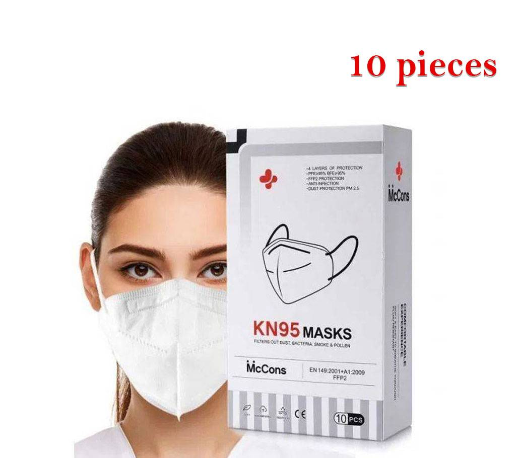 10 pieces Imported Original McCons কেএন৯৫ Mask (With certificate) বাংলাদেশ - 1162365