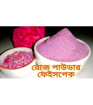 Rose Petal powder 100gm 2 pcs