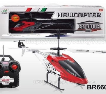 3.5 CHANNELS RC HELICOPTER WITH GYRO