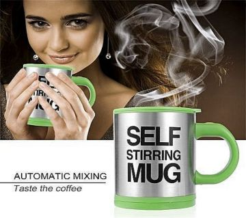 Self Stirring Mug / mc