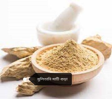 Dry Skin Pack, 200 gram-BD