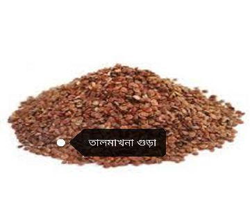 Talmakhna Powder, 100 Gram