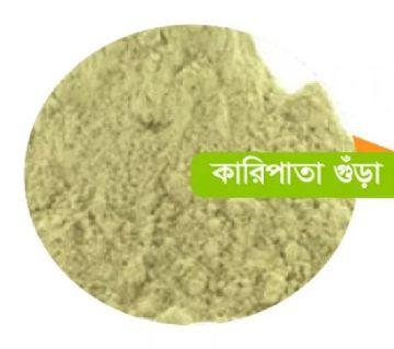 Curry Leaf Powder (100 gram)