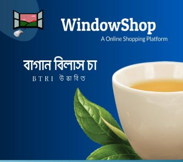 Windowshop Bagan Bilash Tea 250 gm (BD)