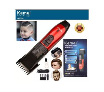 Kemei KM 730 Professional Hair Trimmer