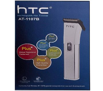 HTC AT 1107B Rechargeable Hair Trimmer