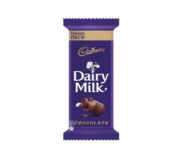 Cadbury Dairy Milk Maha Pack 50 GM India