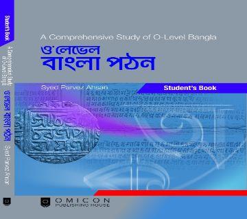A Comprehensive Study of O-Level Bangla ( Banglapathan)