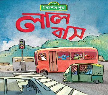 Lal Bus