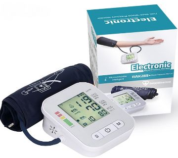 Digital Electronic Blood Pressure Monitor - White
