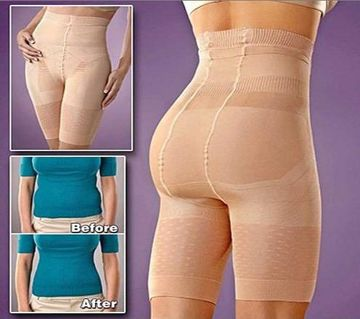 California Beauty  Silhouette Slim N Lift Supreme Body Shaping Undergarment
