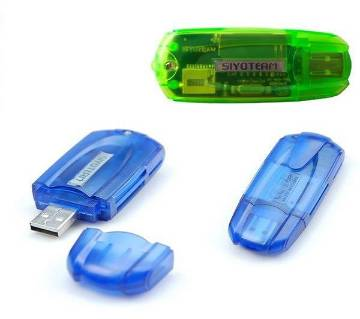 All In One Memory Card Reader Usb 3.0- Anik Telecom 1 pcs