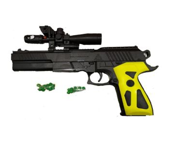 Toy Gun for Kids With Laser Light