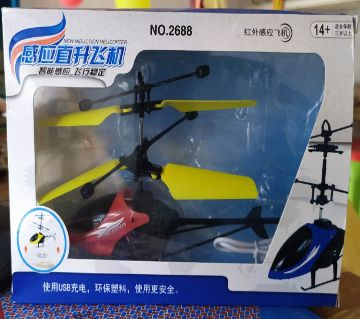 Sensor rechargeable magic hand mini Aircraft helicopter LED- Best kids toy gift