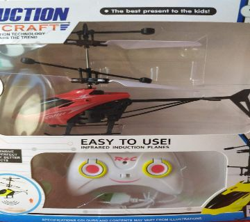 RC Helicopter Syma S5h 2.4G 3.5Ch Red Radio Controlled Chopper Fun Gift Present
