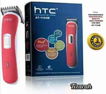HTC AT-518B Rechargeable Electric Hair Clipper & Trimmer