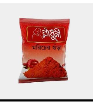 Radhuni Chili Powder 200gm