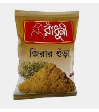 100 Gm Radhuni Cumin Powder